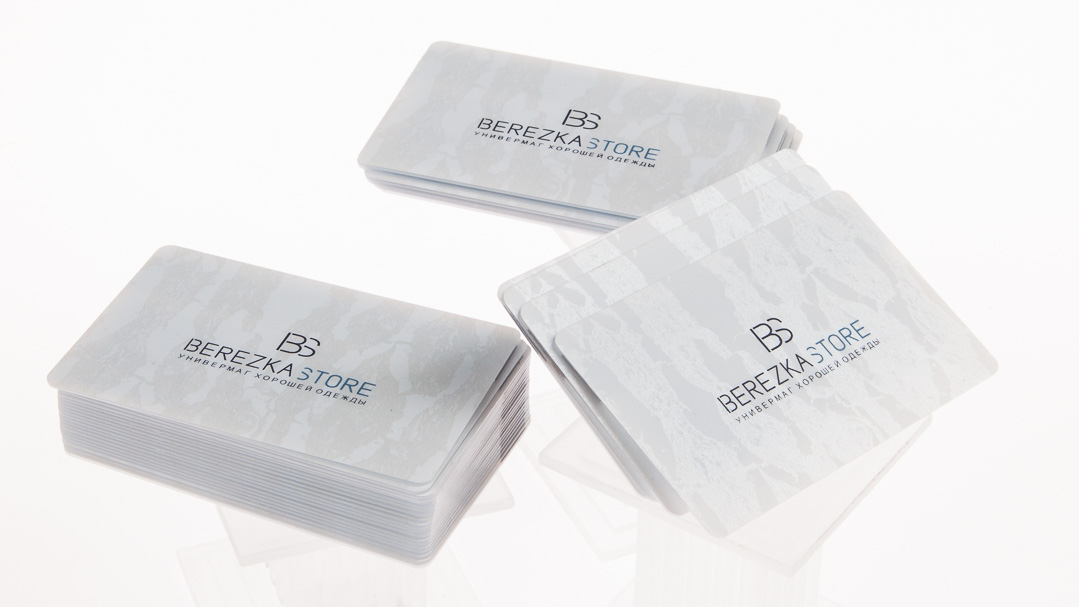 Серый в массе пластик