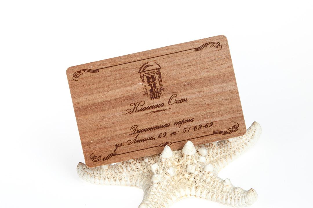 Карты и визитки из шпона ценных пород дерева