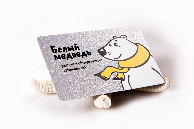 Пластиковые карты и визитки с выборочной лакировкой