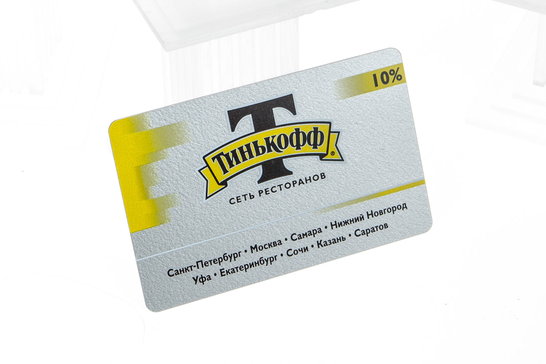 Cards Metallic 03