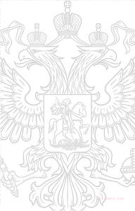Герб России для визиток и пластиковых карт