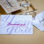 Серебряные пластиковые карты. Печать узора белой краской