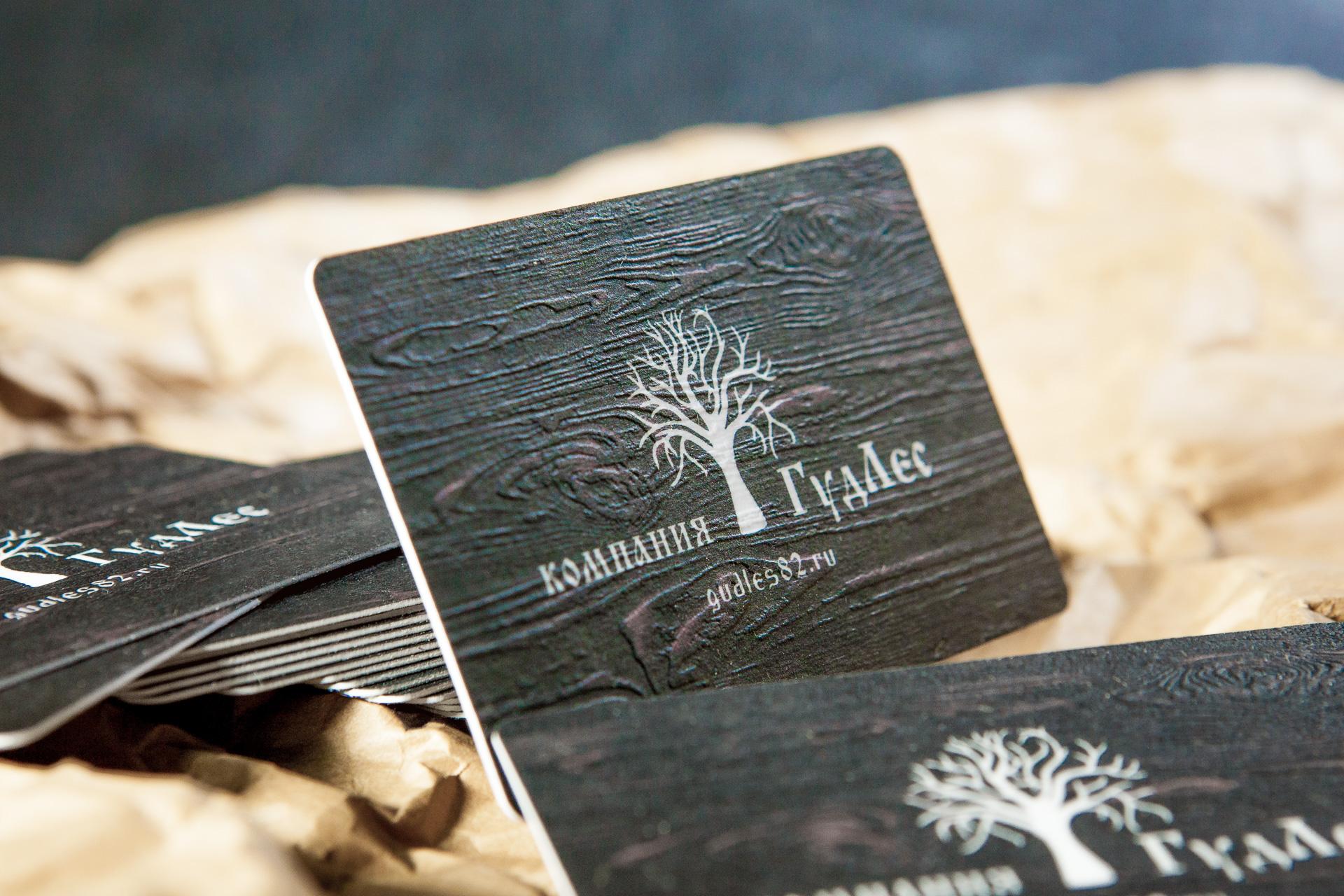 Карты и визитки с фактурной поверхностью под дерево