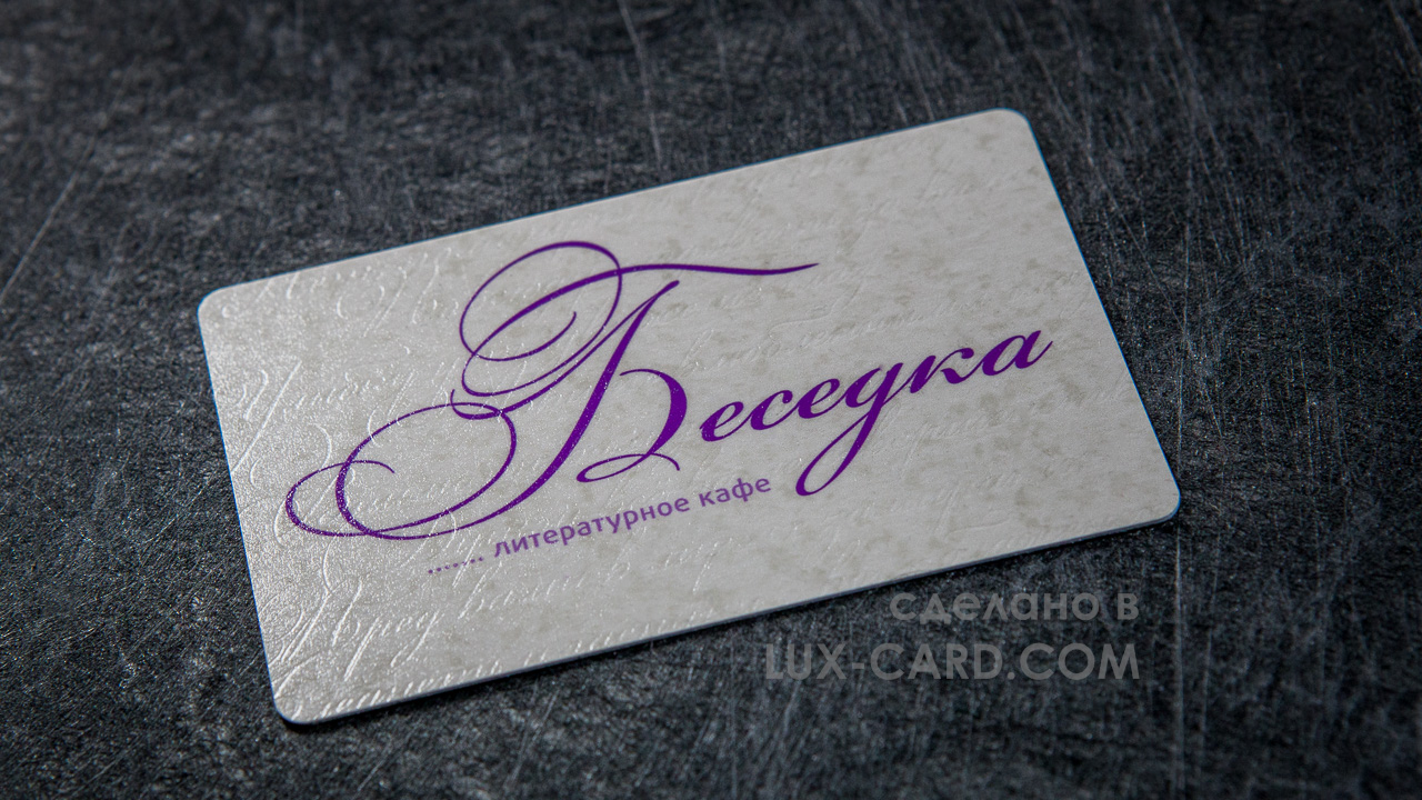 Textured cards